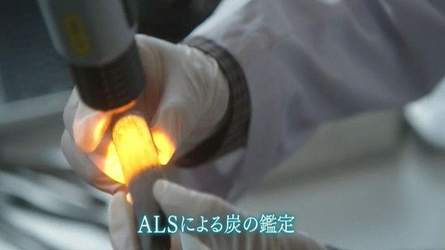 kasou-S17-04-002