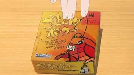 tobakubu02-006