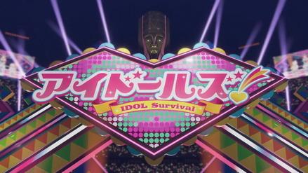 idolls0102-001
