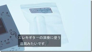 kasou-S1801-006