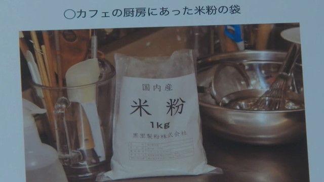 kasou-S17-04-004