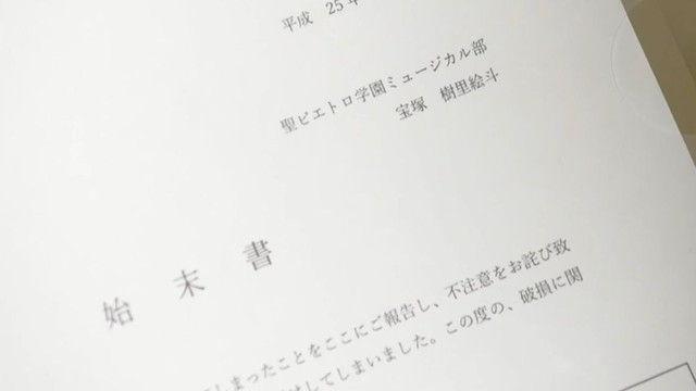 myu-bu05-004