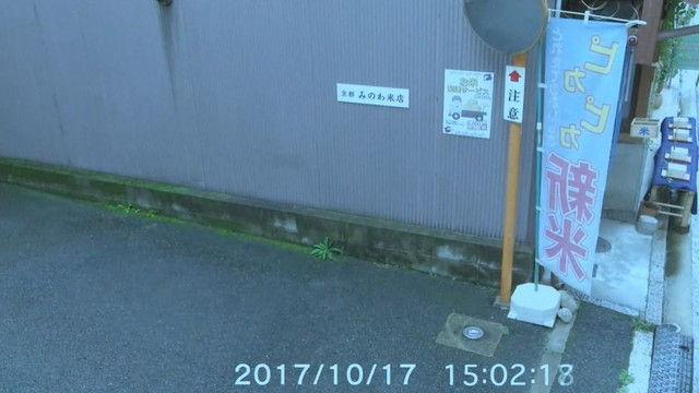kasou-S17-07-010
