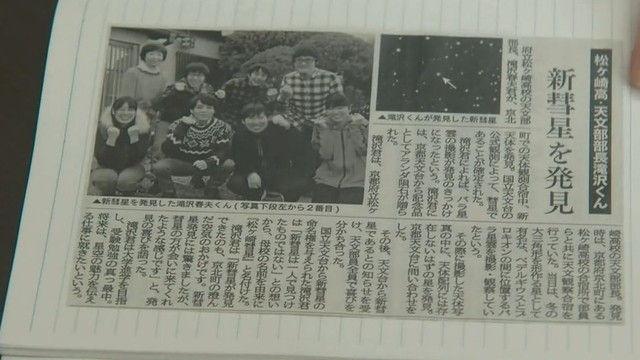 kasou-S17-13-008