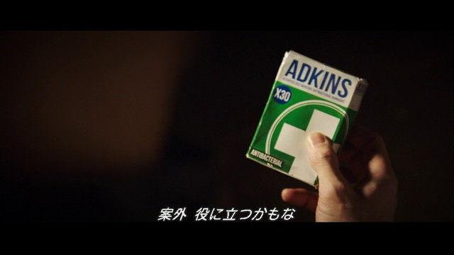acdMan-017