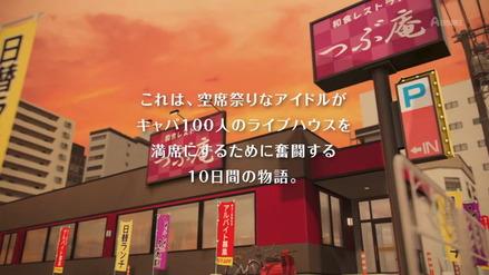 idolls07-001