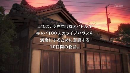 idolls08-001