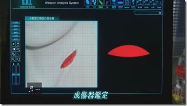 kasou-S1801-005