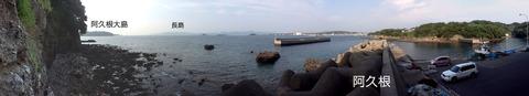 グランビュー下の港