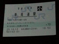 20131013smnm_060
