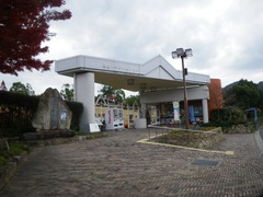因島フラワーセンター