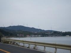 丸山の風車
