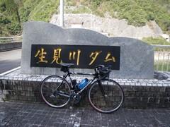 生見川ダム上から