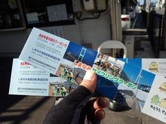 20131012smnm_006