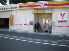 山崎のヤマザキ