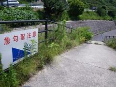 多々羅大橋の脇道