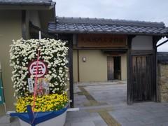 大坂城残石記念講演