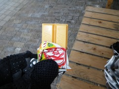 KitKat 柑橘黄金ブレンド
