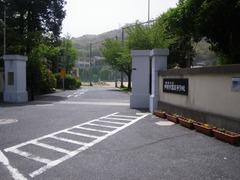 門司学園高校