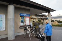 瀬戸田サイクリングターミナル