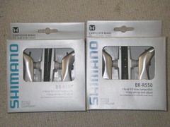 BR-R550