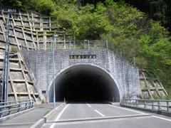 木谷原トンネル