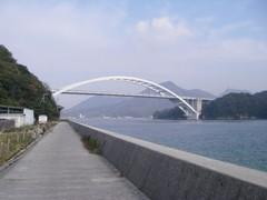 大三島橋へ