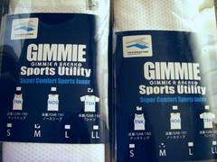 ギミアブレイク スーパーコンフォートスポーツインナー