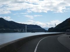 豊島大橋が見えてきた