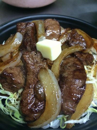 牛ステーキ1