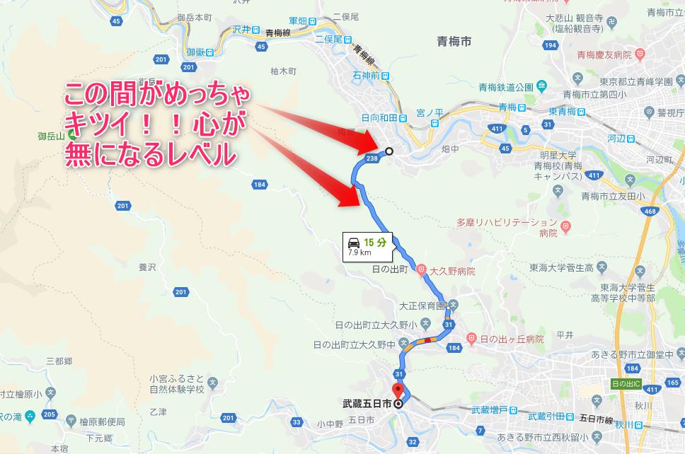 2019-06-25_17h04_39