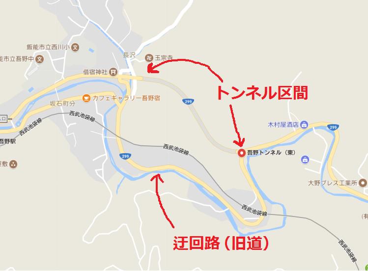 吾野トンネル2