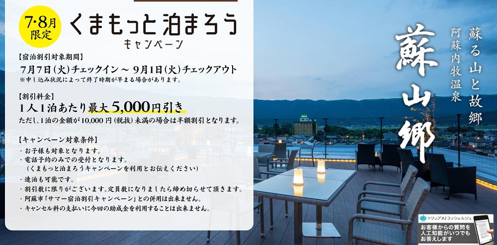 2020-07-17_08h11_04