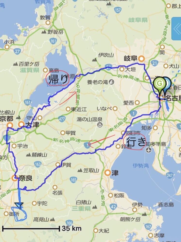 高校3年 三重奈良京都岐阜愛知 地図