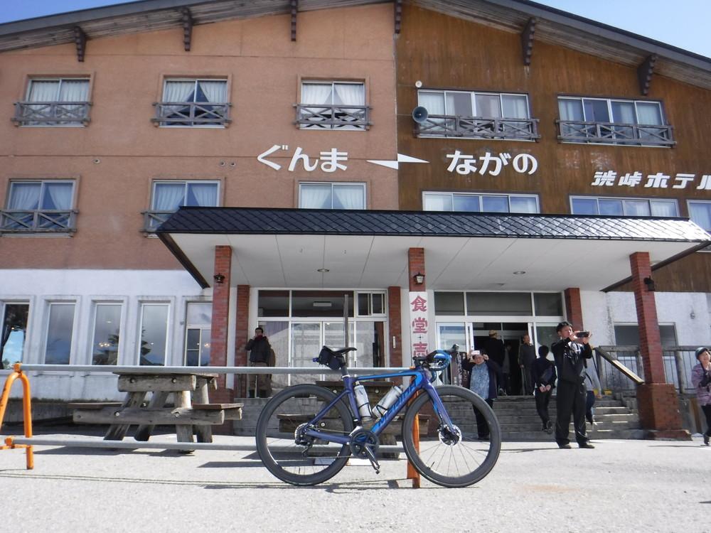 渋峠hotel