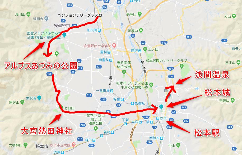 2018-09-29_20h55_00