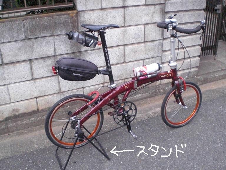 ロード バイク スタンド 使い方