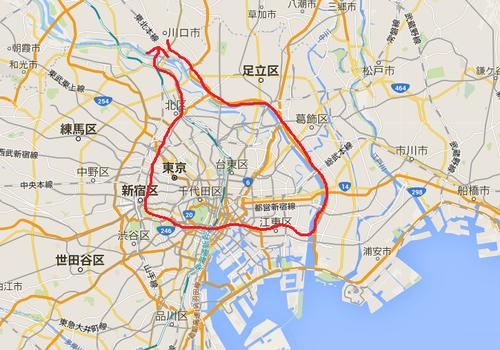 Tokyoride