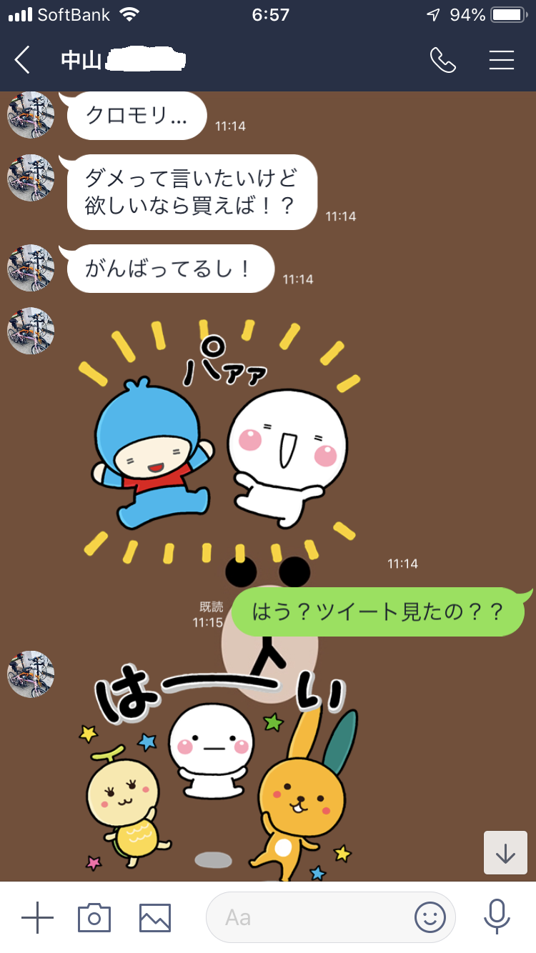 IMG_3982
