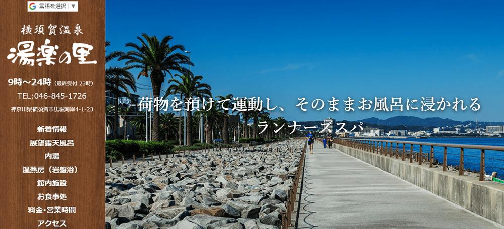 2020-09-11_08h47_17