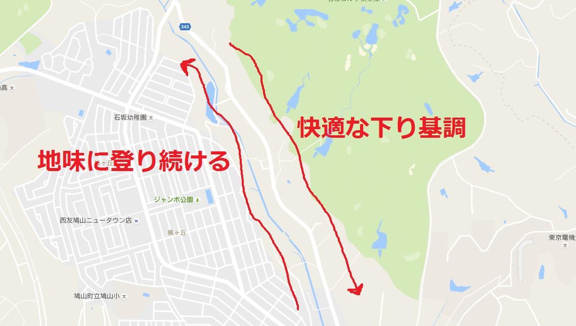 monomiyama3