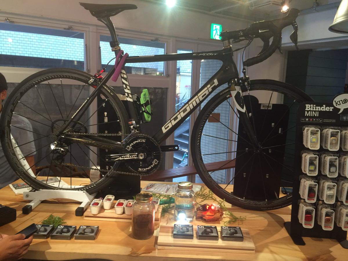 【自転車ベル界にイノベーションを起こす!】Knog新製品 ...