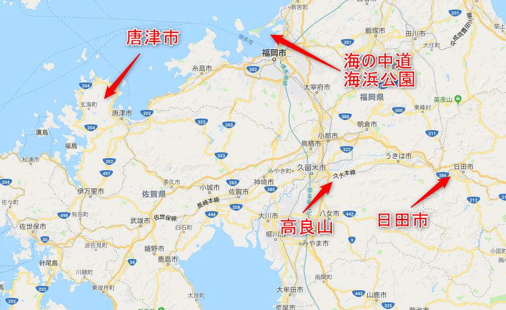 2019-02-11_08h34_01
