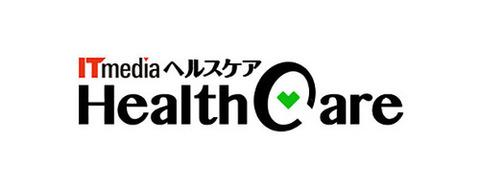 itmediahealthcare