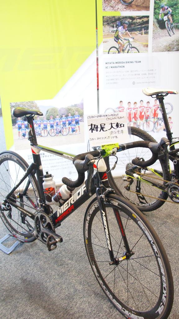 自転車の 大阪 自転車 安い店 : 2015展示会 その4 MERIDA : cycleHERO ...