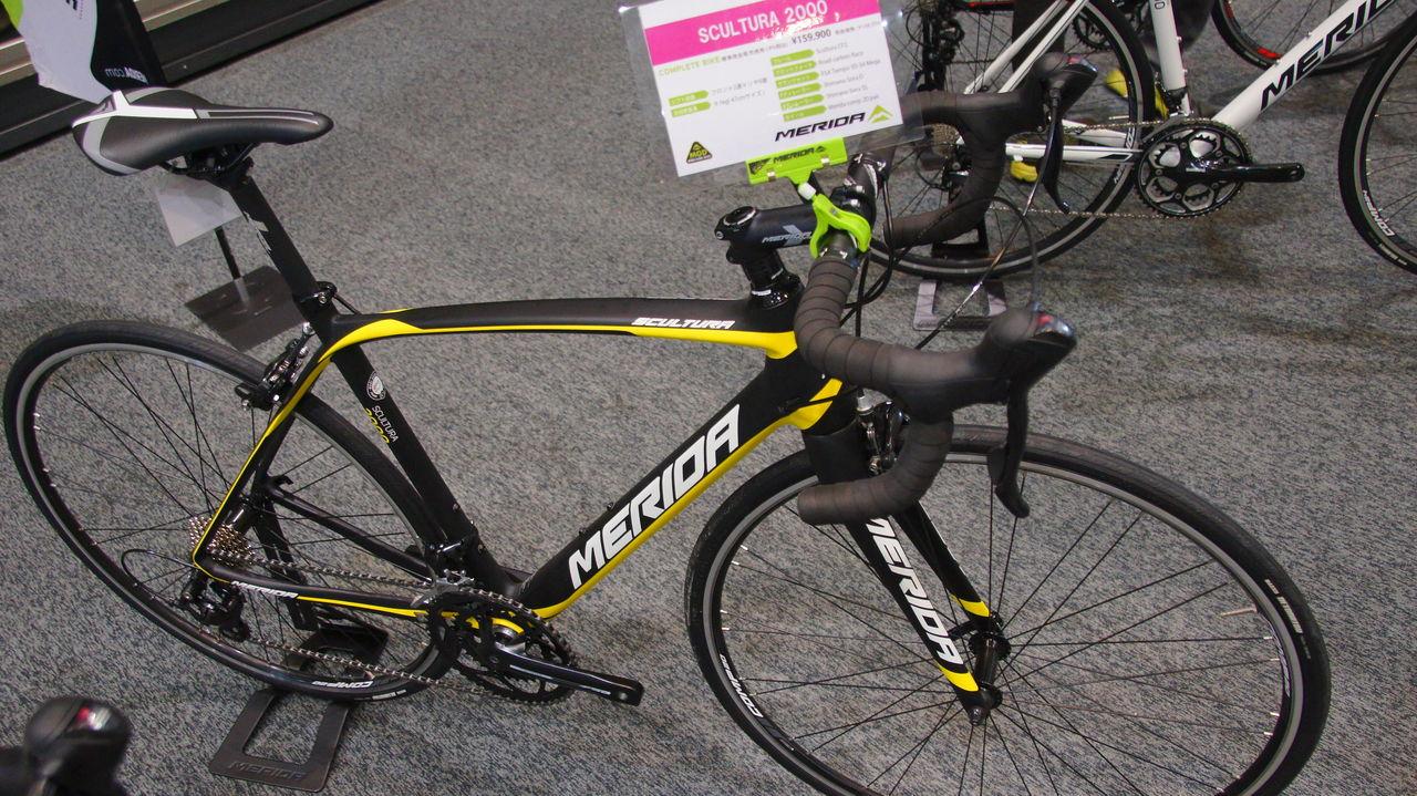 自転車の なんば 自転車 : ... その4 MERIDA : cycleHERO なんば店