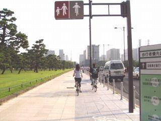 自転車走行空間の整備?