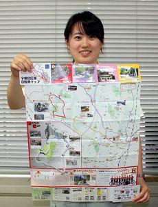 広域自転車マップ
