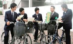 自転車盗難撲滅キャンペーン
