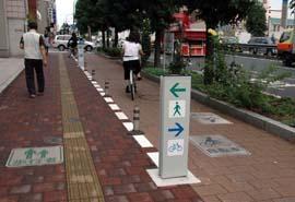 自転車と歩行者分離を拡大へ